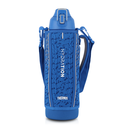 Thermos 1.5L FHT Series Hydration Sport Bottle with Pouch